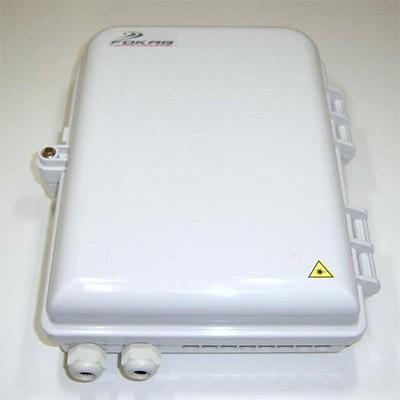 Fokab zidni optički razdjelnik IP55 16/32sx